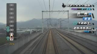 遊戲實況  PS3 Railfan 台灣高鐵 台北-左營 路程景