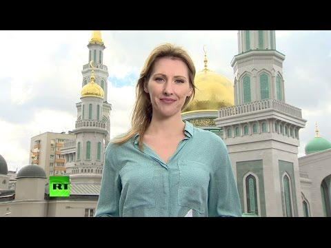 В Москве тысячи мусульман отмечают Ураза-байрам