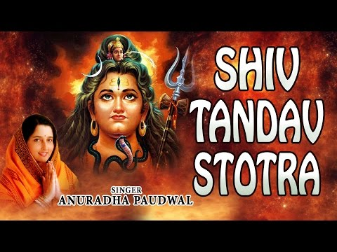 Shiv Tandav Stotra By Anuradha Paudwal video