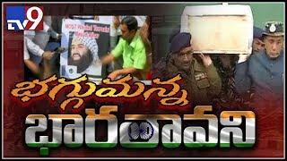 Pulwama attack : ఉగ్రదాడిపై భగ్గుమన్న భారతావని