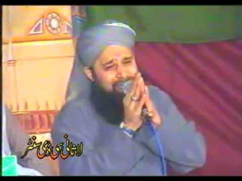 Owais Raza Qadri '' Most Beautiful And Inspirational  Naat  Hazir Hain Der-e-dolat Pey Gada Pt1 video