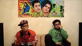 A Tribute to Bangla Movies