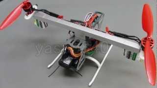 mini Twincopter & KK2.0 V1.2 Control Board Vol.39 Test flight 1/2