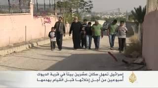 إسرائيل تمهل قرية الديوك أسبوعين قبل هدم بيوتها