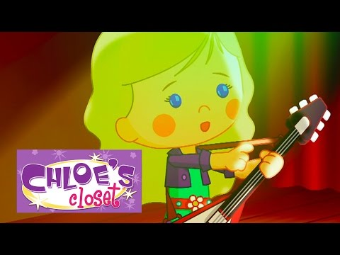 Chloe's Closet - Performing on Stage