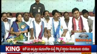 Minister KTR Launches New Saving Scheme For Handloom Weavers | Etela Rajender Speech