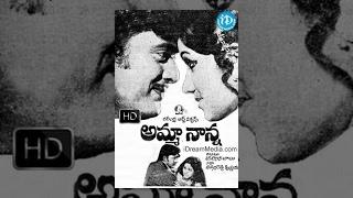 Amma 3D - Amma Nanna (1976) || Telugu Full Movie || Krishnam Raju - Prabha || T Lenin Babu