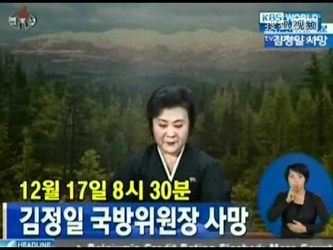 The death of North Korea Kim Jong-il obituary 金正日逝世讣告