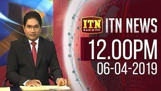 ITN News 2019-04-06 | 12.00 PM