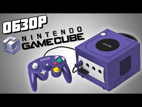 Обзор GameCube - Extra Life