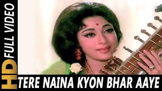 Tere Naina Kyon Bhar Aaye | Lata Mangeshkar | Geet 1970 Songs | Rajendra Kumar, Mala Sinha