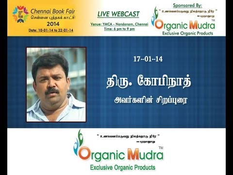 Gopinath Speech Chennai Book Fair 2014 video