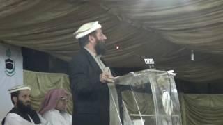 Dr Shamsul Haq Hanif قرآن اور عهد ألست