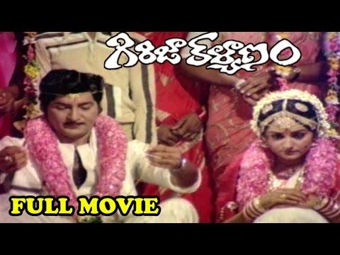 Girija Kalyanam Full Length Movie || Shoban Babu, Jaya Prada, Satyanarayana