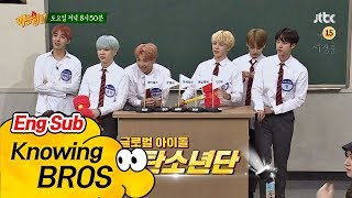 [ENG SUB] Knowing Bros Ep.94 - The most anticipated comeback of the year BTS
