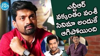 Kalyan Ram Opens Up About Jr NTR's Film With Vakkantham Vamsi ||  Zoomin With Vrinda