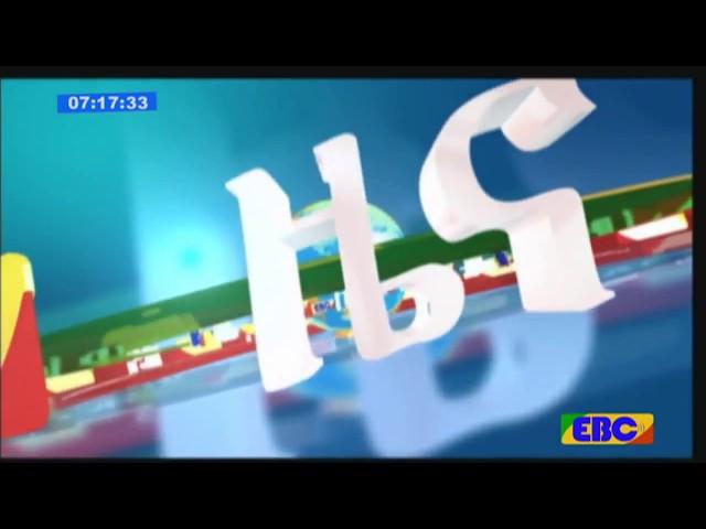 EBC Afternoon News October 23, 2017
