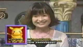 Real Pikachu Voice Actress Ikue Otani With Subtitles