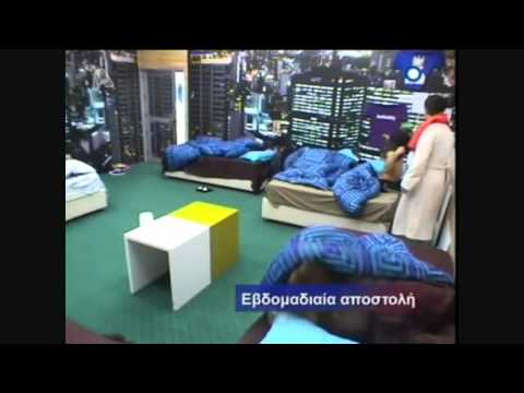 BIG BROTHER : Agnoeiste to profanes (Part 3)