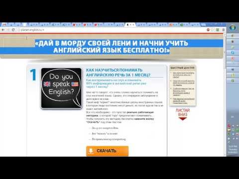 Подписчики из Вконтакте по 4 рубля вместо 13 [ЧАСТЬ 2]