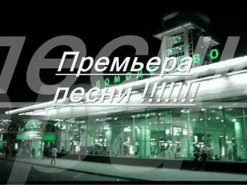"""ЕВГЕНИЙ РОСС """"ПРОПИСАН-АЛТАЙ"""""""