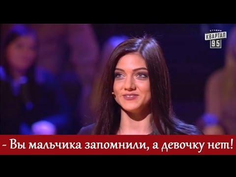 Подруга ЖЕСТКО ОБОРАЛА Зеленского на первой минуте! + СМЕШНЫЕ миниатюры!