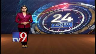 24 Hours 24 News || Top Trending News || 16-04-2018