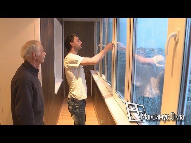 Максимус окна - утепление балкона пенофлексом и пенофолом ar.