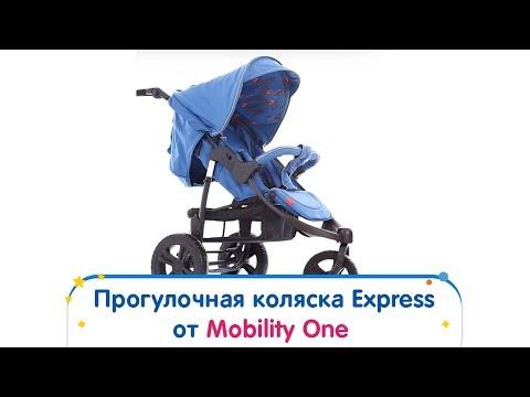 решил, высокая коляска с маневренными колесами курсор кружок