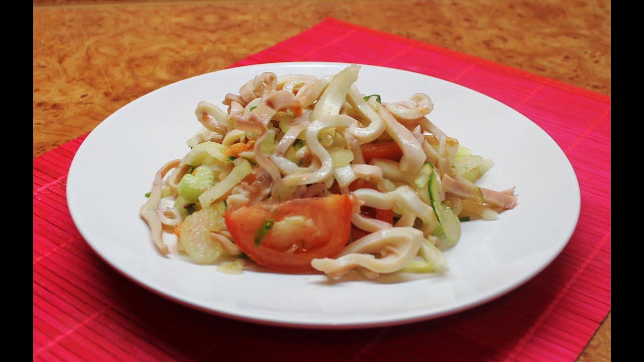 Низкокалорийный салат из кальмар рецепт