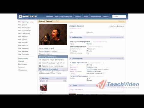 Видео как удалить страницу ВКонтакте