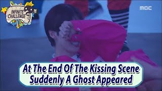 [Infinite Challenge] At The End Of The Kissing Scene, Suddenly A Ghost Appeard 20170527
