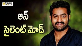 Jr NTR And Trivikram Srinivas Movie Title Silent Mode || #NTR28 || trivakram
