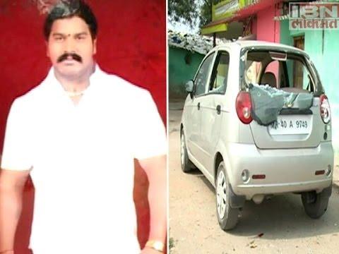 Nagpur News : Mob Killed Gangster Mohnish Reddey video