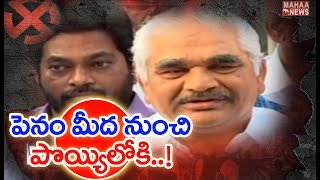 Former TDP Leaders Situation in YCP Party | BACKDOOR Politics