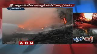 Focus on Fire mishaps in Hyderabad   Red Alert