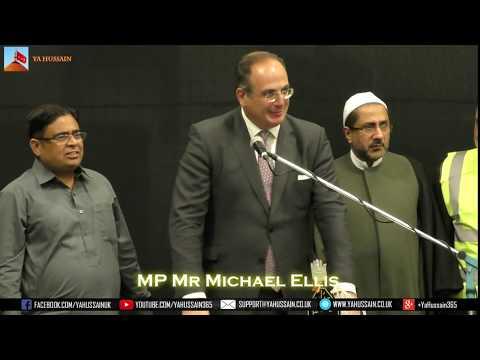 MP | Mr Michael Ellis - AGHA - Northampton (UK) - 23rd July 2017