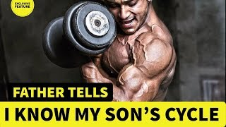 Exclusive - I know my son's cycle | Father and son talk
