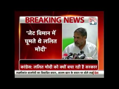 Anand Sharma Questions PM Modi, Rajnath Singh, Arun Jaitley, & Sushma Swaraj