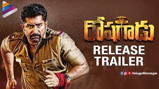 Roshagadu RELEASE TRAILER | Vijay Antony | Nivetha Pethuraj | 2018 Telugu Movies | Telugu FilmNagar
