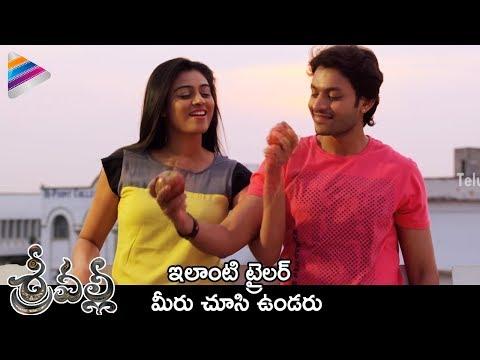 Srivalli Movie Latest Trailer 2 | Neha Hinge | Rajath | Telugu Movie Trailers | Telugu Filmnagar thumbnail