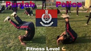 Punjab Police 🚔 Fitness Level 💪💪| Modern Punjab Police | Punjab Police Viral Videos | Viral Ones