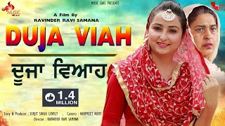 ਦੂਜਾ ਵਿਆਹ (Duja Viah) | FULL HD | New Punjabi Full Movie 2019 | Comedy Funny Movies 2019