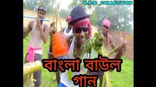 BANGLA   BAUL SONG |  FUNNY VIDEO |     SANTIPUR | dj | SALMAN KHAN DANCE