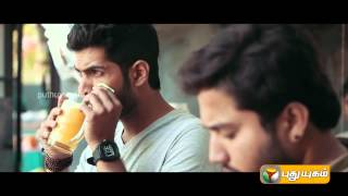 Yugam - Vyugam (Directed By Shree Karthik)