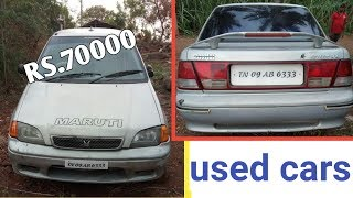 Second Hand Cars available low price best cars