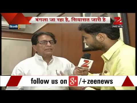 I have vacated the bungalow: Ajit Singh