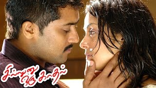 Sillunu Oru Kadhal Movie | Sillunu Oru Kadhal full Romance Comedy Scenes | Suriya | Jyothika Comedy