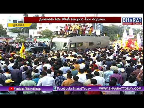 AP CM Chandrababu Naidu Participated Roadshow At Film Nagar | Telangana Election | Bharat Today