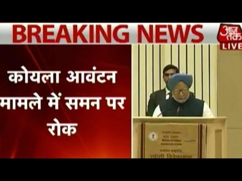SC Stays Summons Against Former PM Manmohan Singh In Coal Scam